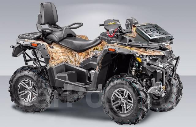 Stels ATV 800G Guepard Trophy. исправен, есть птс, без пробега. Под заказ