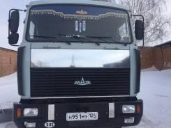 МАЗ 555140-2123. Продам МАЗ-555140-2123, 11 150 куб. см., 9 500 кг.