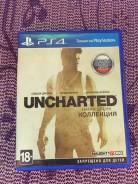 Продам Uncharted. Колекция