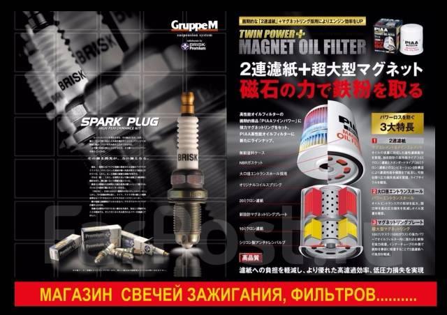 Свеча зажигания. Subaru Exiga, YA4, YA5 Subaru Impreza, GRB, GH2, GH3, GE2, GE3, GVF, GRF, GVB, GGC, GGD, GH8, GDC, GDD Subaru Legacy, BLE, BP5, BM9...