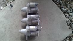 Стартер. Honda Civic Ferio Honda Civic Двигатели: D15B, D15B4, D15B5, D15B2, D15B3, D15B1, D15Y2, D15Z3, D15Y1, D15Z2, D15Y4, D15Z5, D15Y3, D15Z4, D15...