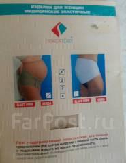Бандажи для беременных. 40, 42, 44