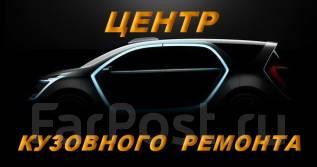 Продам 25 летний опыт работы в сфере кузовного ремонта г. Владивосток
