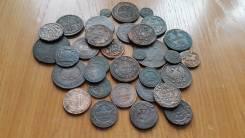 Лот монет царской империи! 34 монеты. Короткий аук
