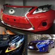 Кузовной комплект. Toyota Corolla, ZZE150, NRE150, ZRE151. Под заказ