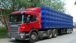 БЗАП 945501, 2017. Полуприцеп ломовоз ( щеповоз) БЗАП 945501 , гп 30 тн, V 50-80м. куб, 30 000 кг. Под заказ