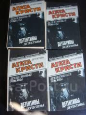 Книги художественная литература