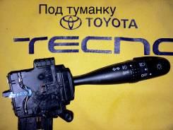 Блок подрулевых переключателей. Toyota: Vitz, bB, WiLL Cypha, Funcargo, Platz, Succeed, Probox Двигатели: 1SZFE, 1NZFE, 2NZFE, 2SZFE, 1NDTV, 1NZFNE