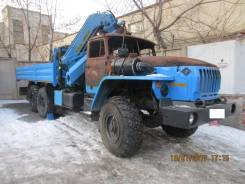 Урал 4320. 2015 года с манипулятором, 11 150 куб. см., 10 000 кг.