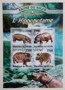 2013 Нигер. Гиппопотамы (бегемоты. ). Блок Гашеный
