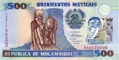 Метикал Мозамбикский.