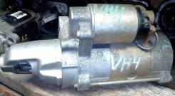 Стартер. Nissan Cima, FGNY33 Двигатель VH41DE