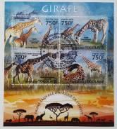 2013 Того. Жирафы. Блок Гашеный