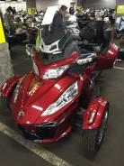 Покупка мотоциклов с аукционов Японии под заказ. Быстрая доставка.