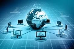 Компьютерные курсы - Интернет для начинающих