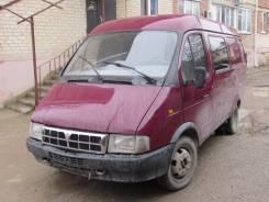 ГАЗ 2705. Продается Цельнометалическая Газель, 2 400 куб. см., 1 500 кг.