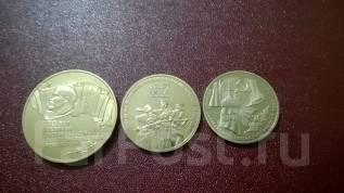 1,3,5 рублей 1987 года. Шайба 70 лет ВОСР ПРУФ.