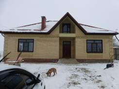 Продаю новый кирпичный дом в Краснодарском крае. Г.Армавир хут.Фортштадт ул.садовая д.1, р-н центральный, площадь дома 121 кв.м., скважина, электриче...