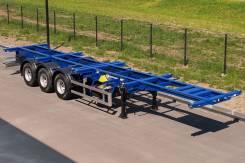Grunwald. Контейнеровоз низкорамный Gr-VCSt Low-bed(1x20'',1x30',1x40'), 32 350 кг.