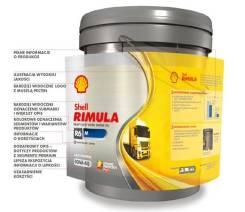 Shell. Вязкость 10W-40, минеральное
