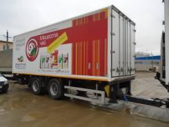 ТТМ. Прицеп-фургон изотермический, 2-х осный Ц, 7 500 кг.