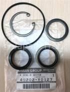 Ремкомплект сальников рулевого редуктора нижний NISSAN 49202-Y0127