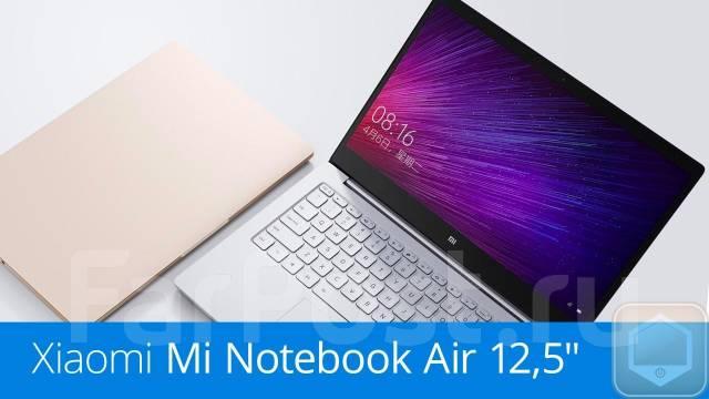 Xiaomi Mi Notebook Air 12.5. 12дюймов (30см), 0,9ГГц, ОЗУ 4096 Мб, диск 128 Гб, WiFi, Bluetooth, аккумулятор на 11 ч.