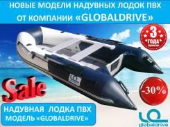 Надувная лодка ПВХ Globaldrive Airdeck 315 Гарантия 3 года! Акция-30%. Год: 2017 год, длина 3,00м.