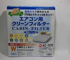 Фильтр кондиционера VIC AC-107E 88568-B1010 20 vic AC107E в наличии
