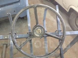 Руль. ГАЗ 66