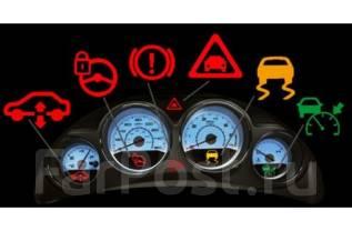 Выезд диагностика , ремонт электро оборудования, авто электрик, механик