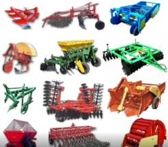 Куплю сельхоз оборудование