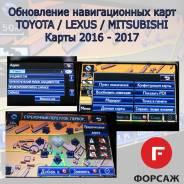 Русификация, обновление навигационных карт Toyota, Lexus. Карта 2018 г