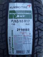 Kumho Road Venture SAT KL61. Грязь AT, 2017 год, без износа, 4 шт