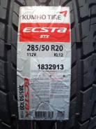 Kumho Ecsta STX KL12. Летние, 2016 год, без износа, 4 шт