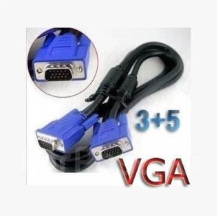 Кабели VGA.