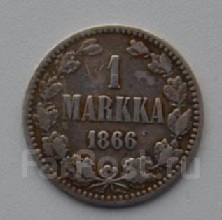 Финляндия 1 марка, 1866г.