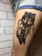 Татуировки временные.