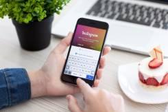 Профессиональное SMM продвижение раскрутка социальных сетей
