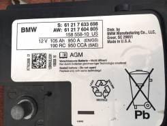 Аккумулятор. BMW X6, E71