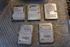 Жесткие диски 2,5 дюйма. 40 Гб