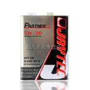JAYTEC. Вязкость 5W-30, полусинтетическое