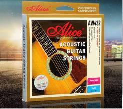 Струны для гитары Alice Оригинал + подарок!