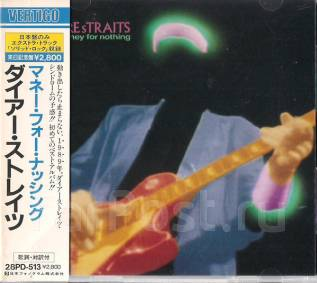 """CD Dire Straits """"Money for nothing"""" 1988 Japan"""