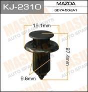 Клипса KJ2310 MASUMA