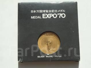 Япония EXPO-70. Памятная медаль. Торги с 1 рубля!