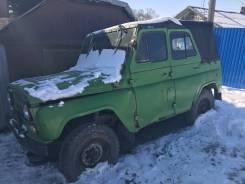 УАЗ 469. 469, 3110
