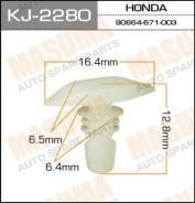 Клипса KJ2280 MASUMA