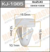 Клипса KJ1985 MASUMA