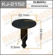 Клипса KJ2152 MASUMA